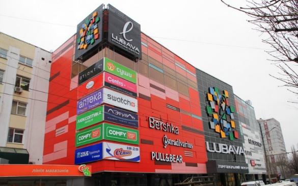 У Черкасах заявили про замінування 13-ти закладів, серед яких лікарні та торговельні центри