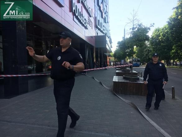 Через ймовірне замінування у Черкасах закрили торговельні центри (ФОТО)