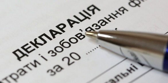Колишнього посадовця Черкаської ОДА оштрафували на 850 грн