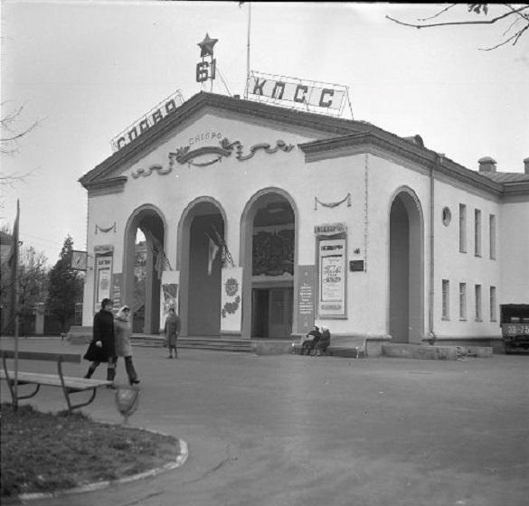 Черкасцям розповіли цікаві факти про кінотеатри 20 століття