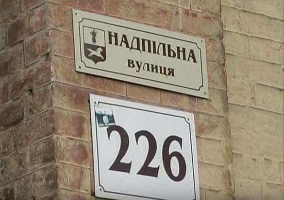 У платіжках жителів Черкас хочуть розміщувати інформацію про нові назви вулиць