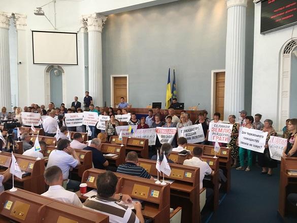 Депутати підтримали звернення до Верховної Ради про звільнення Залоги
