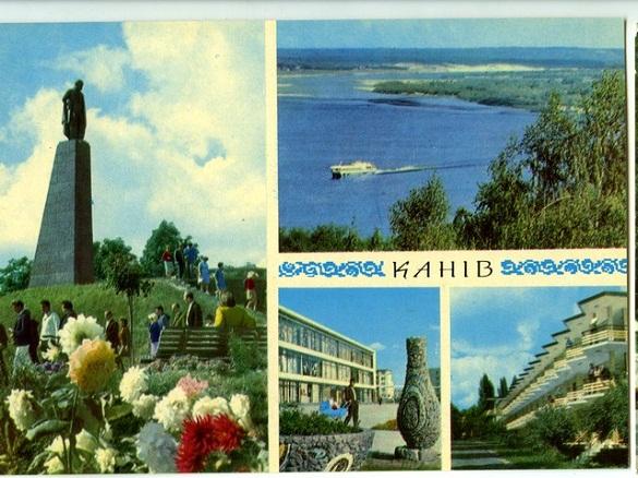 Черкащанам розповіли про головні туристичні місця області у минулому столітті