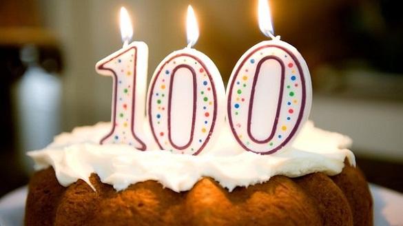Жителька Черкас святкує свій 100-річний ювілей