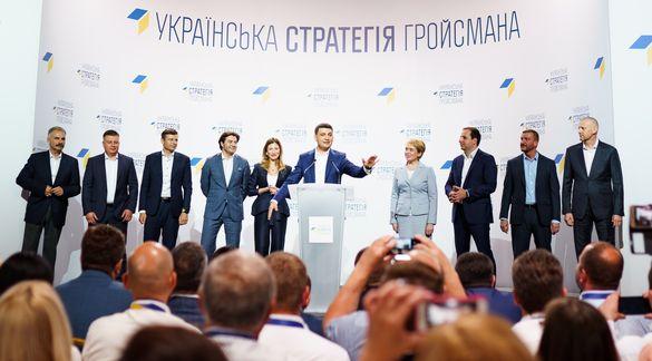 """Ставка на молодість і професійність:  хто увійшов в першу десятку """"Української стратегії Гройсмана"""""""
