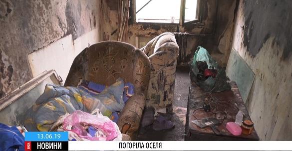Черкаська родина, яка втратила квартиру у вогні, просить про допомогу (ВІДЕО)