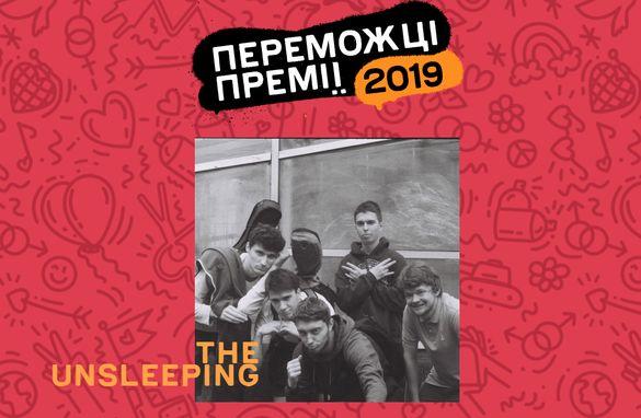 Гурт з Черкащини представить Україну на найбільшому музичному фестивалі світу
