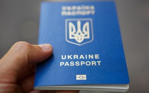 До уваги черкащан: із 1 липня зміниться вартість послуг при оформленні паспорта громадянина України
