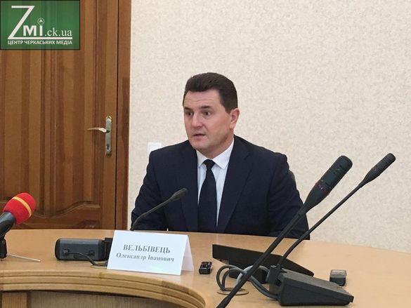 Офіційно. Зеленський звільнив голову Черкаської ОДА Вельбівця