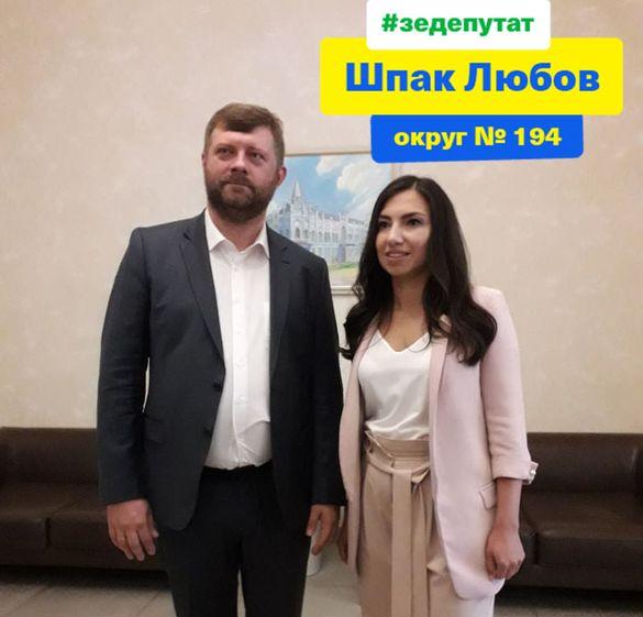 Керівник передвиборчого штабу партії