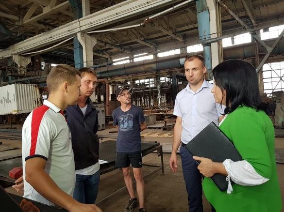 Людмила Супрун пропонує створити у Смілі індустріальний парк