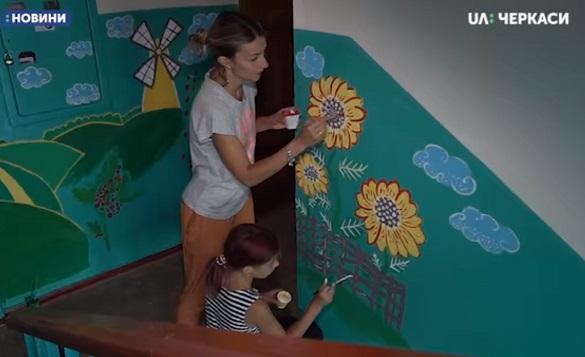 Вихованці художньої студії розфарбували стіни одного з черкаських під'їздів (ВІДЕО)