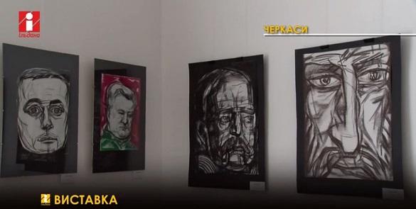 У Черкасах презентували унікальну виставку