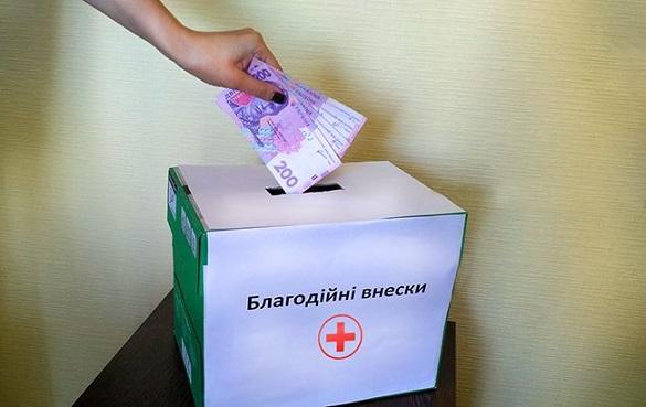 У черкаських медзакладах заборонили благодійні внески від пацієнтів та їхніх родичів