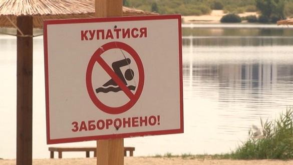 Купатися на черкаських пляжах тимчасово заборонено