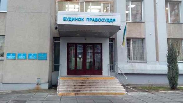 У Черкасах тимчасово не працює Апеляційний суд