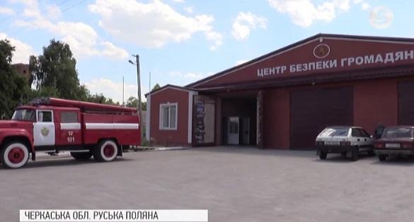 На Черкащині селяни самотужки збудували пожежну частину (ВІДЕО)