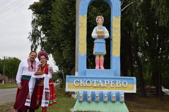 """Село на Черкащині увійшло до ТОП-5 """"найнеймовірніших"""" в Україні"""