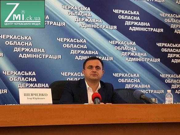 Новий голова Черкаської ОДА шукатиме нових кандидатів на посади заступників
