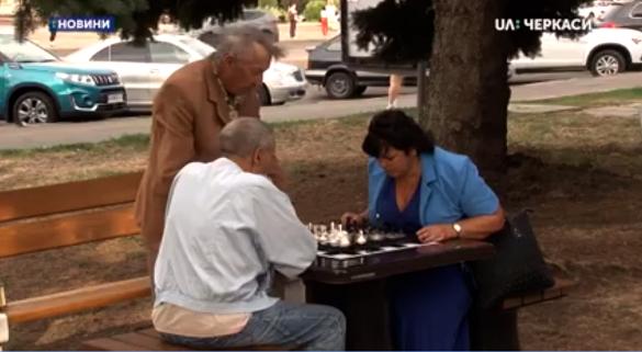 У Черкасах відбулися перші шахові турніри (ВІДЕО)