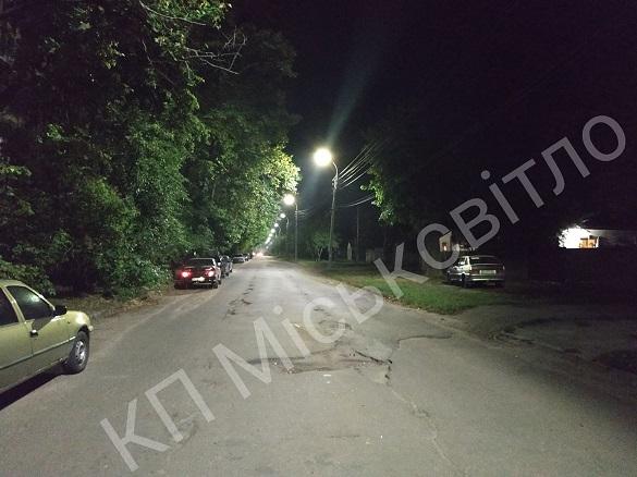 Ще одна вулиця в Черкасах стала безпечнішою