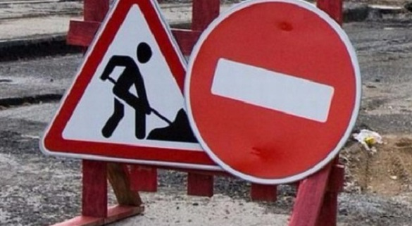 Дві черкаські вулиці будуть частково перекритими ще місяць