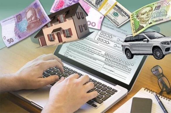 У Черкасах оштрафували депутата, який не повідомив про продаж автівки