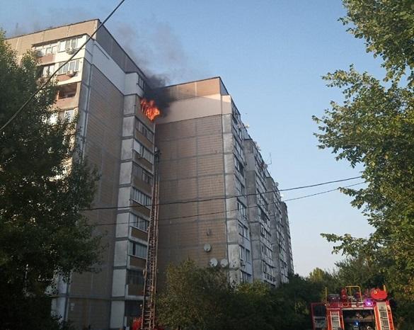 В одній з багатоповерхівок Черкас палала квартира (ФОТО)