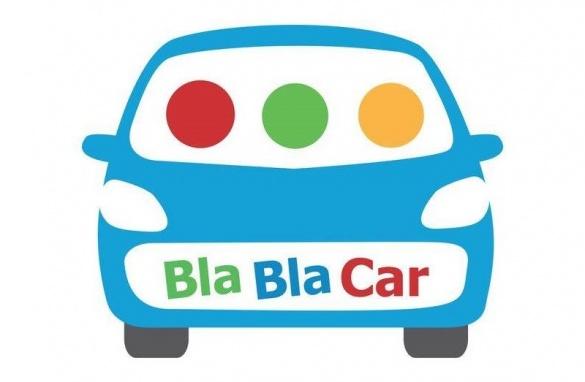 Стали відомі подробиці згвалтування черкащанки водієм BlaBlaCar