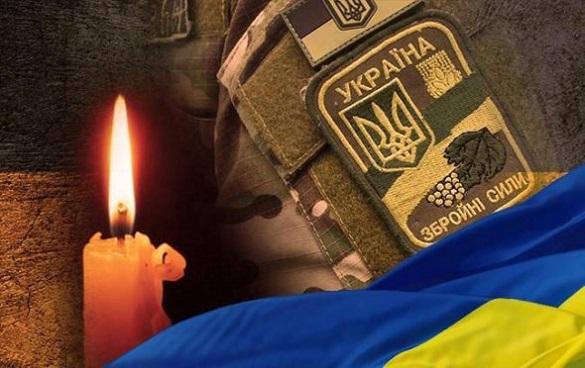 Ще один військовий із Черкащини загинув від кулі ворожого снайпера