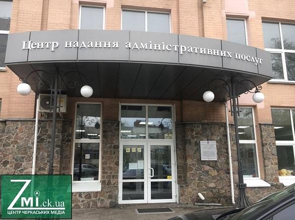 У черкаському ЦНАПі планують видавати водійські посвідчення