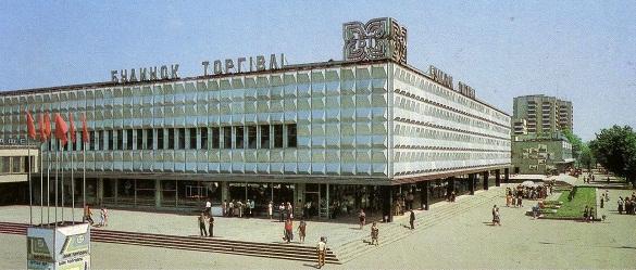 Краєзнавець розповів 10 фактів про головний магазин Черкаської області (ФОТО)