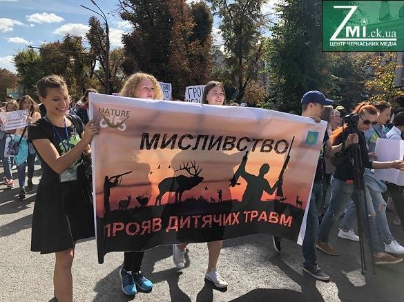 У центрі Черкас пройшов марш за права тварин (фоторепортаж)