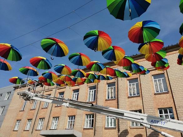 У Смілі відновили Алею парасольок (ФОТО)