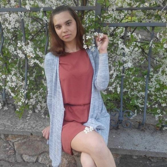 У Черкасах вже тиждень розшукують неповнолітню (ФОТО)