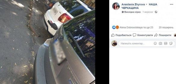 Суд не визнав знайдені речі доказами: нові подробиці у справі про зґвалтування водієм BlaBlaCar