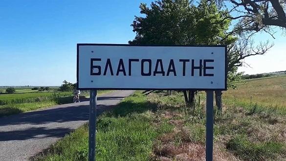 Село Благодатне хочуть об'єднати з Черкасами
