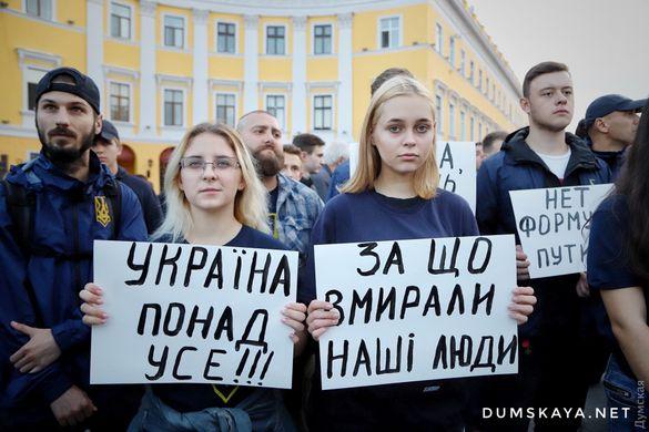 """Звернуться до Зеленського: черкаські депутати проти """"формули Штайнмаєра"""""""