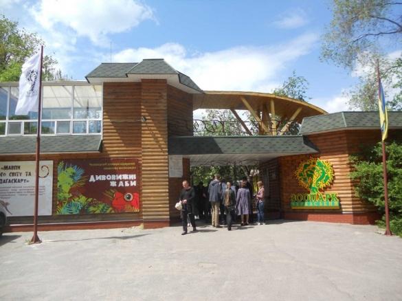 До черкаського зоопарку зможуть безкоштовно ходити люди із інвалідністю