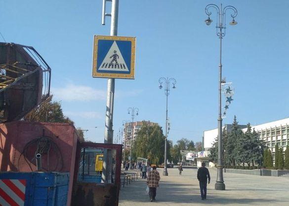 У Черкасах встановили перший дорожний знак на сонячній батареї (ФОТО)