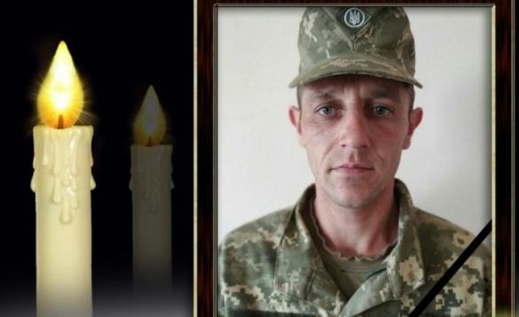 Сьогодні на Черкащині попрощаються із загиблим військовим