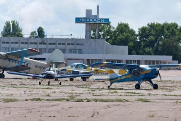 Черкаський аеропорт потребує спеціалістів