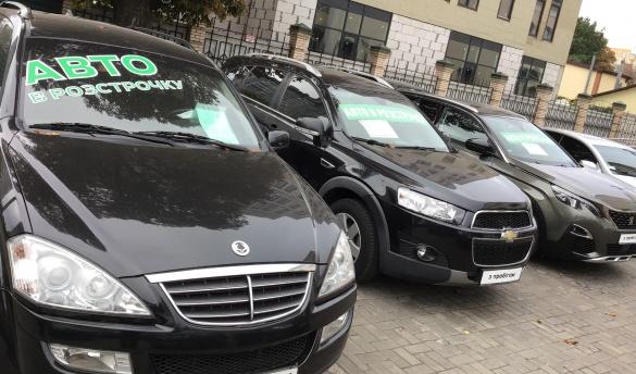 Мільйони гривень: стало відомо, скільки витратили черкащани на купівлю автівок в кредит