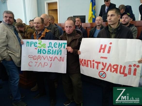 Активісти вимагають від Черкаської облради припинення дії