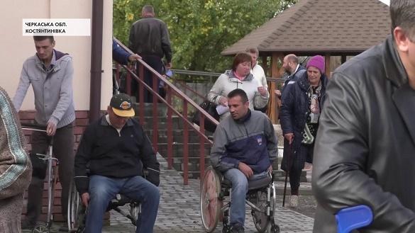 На Черкащині селяни не поділили землю із центром реабілітації для людей з інвалідністю
