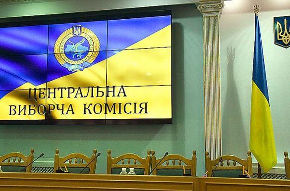 ЦВК призначила відповідального на Черкащині