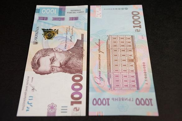 В обігу з'явилися банкноти номіналом у тисячу гривень