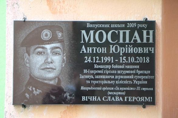 У Черкасах відкрили меморіальну дошку загиблому АТОвцю