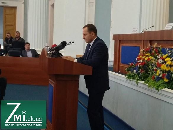 Офіційно: у Черкасах оголосили нового голову Черкаської ОДА