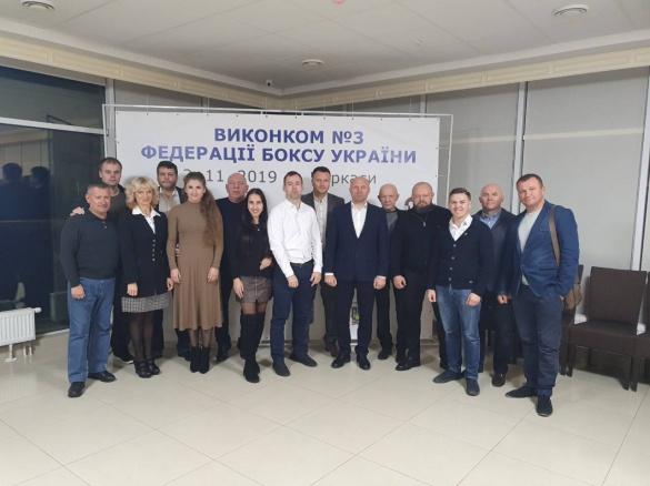 У Черкасах вирішували майбутнє українського боксу